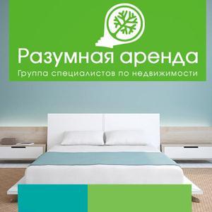 Аренда квартир и офисов Междуреченска