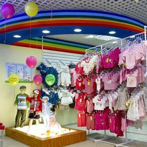 Детские магазины Междуреченска