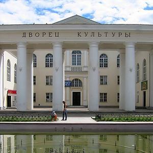 Дворцы и дома культуры Междуреченска