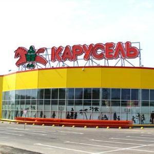 Гипермаркеты Междуреченска