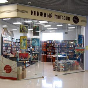 Книжные магазины Междуреченска