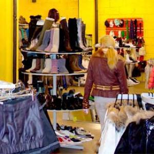 Магазины одежды и обуви Междуреченска