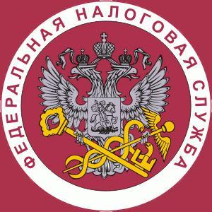 Налоговые инспекции, службы Междуреченска