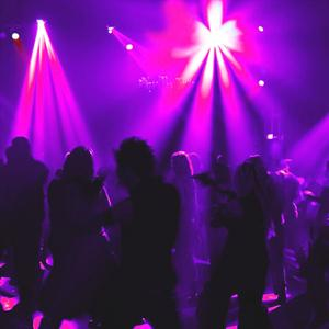 Ночные клубы Междуреченска