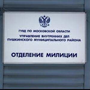 Отделения полиции Междуреченска