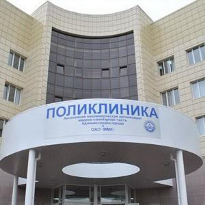 Поликлиники Междуреченска
