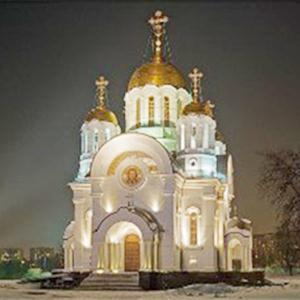 Религиозные учреждения Междуреченска