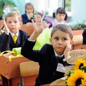 Школы Междуреченска