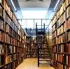 Библиотеки в Междуреченске