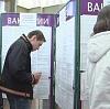 Центры занятости в Междуреченске