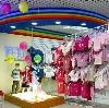 Детские магазины в Междуреченске