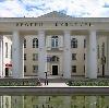 Дворцы и дома культуры в Междуреченске
