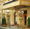 Гостиницы в Междуреченске