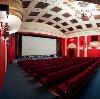 Кинотеатры в Междуреченске