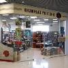 Книжные магазины в Междуреченске