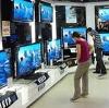 Магазины электроники в Междуреченске