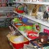 Магазины хозтоваров в Междуреченске