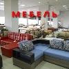 Магазины мебели в Междуреченске