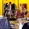 Магазины одежды и обуви в Междуреченске