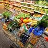 Магазины продуктов в Междуреченске