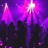 Ночные клубы в Междуреченске