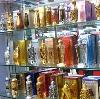 Парфюмерные магазины в Междуреченске