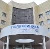 Поликлиники в Междуреченске