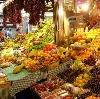 Рынки в Междуреченске