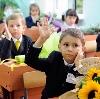 Школы в Междуреченске