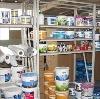 Строительные магазины в Междуреченске