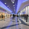 Торговые центры в Междуреченске