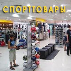 Спортивные магазины Междуреченска