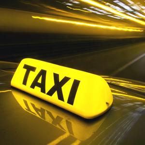 Такси Междуреченска