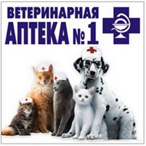 Ветеринарные аптеки Междуреченска